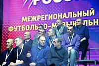Олимпийская сборная СССР по футболу (1988). футбол