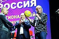 Виталий Сучков, Юрий Давыдов. футбольно-музыкальны