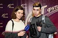 Дарина Куликова, Шариф Худойбердиев. футбольно-муз