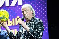 Юрий Давыдов. футбольно-музыкальный фестиваль «Арт