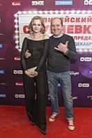 Александра Бортич, Сергей Бурунов. Премьера фильма
