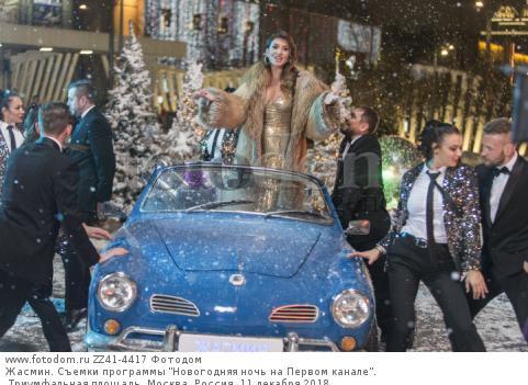 Жасмин. Съемки программы 'Новогодняя ночь на Первом канале'. Триумфальная площадь. Москва, Россия, 11 декабря 2018.