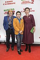 Евгений Герчаков с семьей. Премьера фильма «Бабушк
