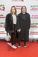 Александр Уман с супругой. Премьера фильма «Бабушк