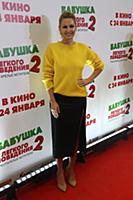 Мария Кожевникова. Премьера фильма «Бабушка легког