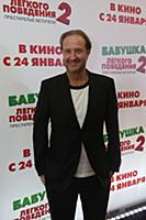 Марюс Вайсберг, Федор Бондарчук. Премьера фильма «