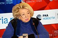 Татьяна Тарасова. Творческая встреча с Ильей Аверб