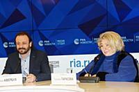 Илья Авербух, Татьяна Тарасова. Творческая встреча