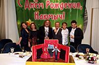 Лариса Полицеймако, Юлия Проскурякова, Игорь Никол
