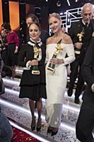 Аглая Тарасова, Светлана Ходченкова. 17-я церемони