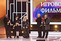 Артем Васильев, Марта Козлова, Ирина Мирошниченко,