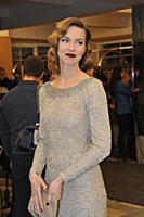 Светлана Дрыга. 17-я церемония вручения Национальн