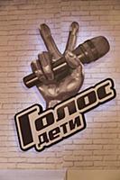 Логотип «Голос. Дети». Съемки нового сезона «Голос