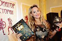 Анна Калашникова. Третья ежегодная премия «Alusso