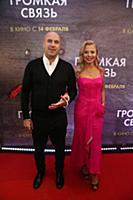Ростислав Хаит с супругой. Премьера фильма «Громка