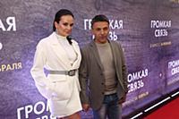 Леонид Барац с супругой. Премьера фильма «Громкая