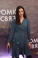 Мария Ахметзянова. Премьера фильма «Громкая связь»