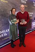 Алексей Кортнев с супругой. Премьера фильма «Громк