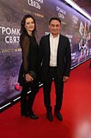 Камиль Ларин с женой Екатериной Андреевой. Премьер