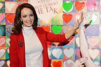 Открытие «Недель любви». Театр МДМ
