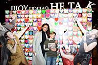 Юлия Такшина с сыном. Открытие «Недель любви» брод