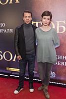 Павел Деревянко, Дарья Мясищева. Премьера фильма «