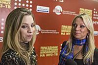 Алиса Салтыкова, Ирина Салтыкова. Праздник для все