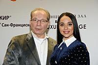Юрий Розум, Татьяна Грабович. Премьера фильма «Пас