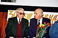 Александр Демьяненко, Владимир Этуш.