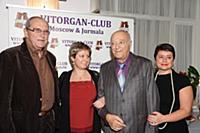 Эммануил Виторган, Владимир Этуш с супругой, Ирина