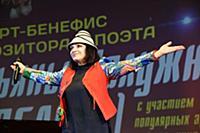 Концерт-бенефис Татьяны Залужной (Любаши)