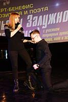 Наталья Райская. Концерт-бенефис Татьяны Залужной
