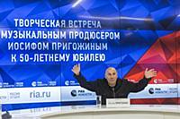 Творческая встреча с продюсером Иосифом Пригожиным