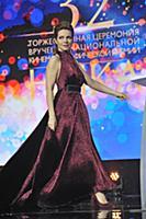 Церемония вручения премии «Ника - 2019»