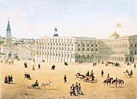 Императорская Оружейная палата в Кремле. Москва.