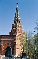 Боровицкая башня Московского Кремля. Москва.