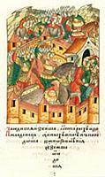 Взятие и разорение ордынцами Москвы. 1237-1238 гг.