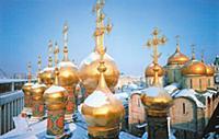 Золото Кремлевских куполов. Москва.
