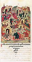 Возведение Московского Кремля в XIV веке. Летописн