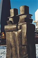 Скульптуры парка Музеон. Конец 1990-х - начало 200