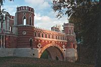 Фигурный мост в музее-заповеднике Царицыно. Конец