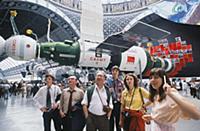 В павильоне Космос на ВДНХ. Конец 1990-х - начало
