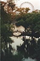 Тишина и покой в московском парке. Конец 1990-х -
