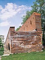 Стена Китай-города. Москва.