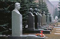 Могила Иосифа Сталина и других государственных дея