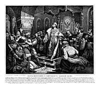 Иван III разрывает ханскую грамоту. Москва.