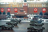 Военный парад на Красной площади. Москва.
