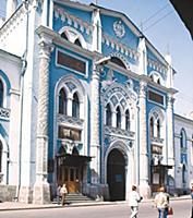 Здание бывшей Синодальной типографии. Москва.