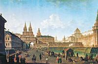 Вид Воскресенских Триумфальных ворот. Москва.