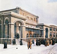 Здание Московской биржи на улице Ильинке. Москва.